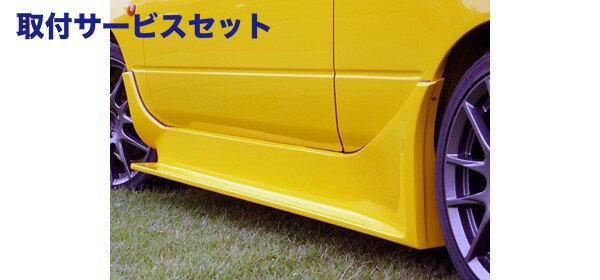 【関西、関東限定】取付サービス品111 トレノ | サイドステップ【ボメックス】AE111 トレノ サイドステップ Type?