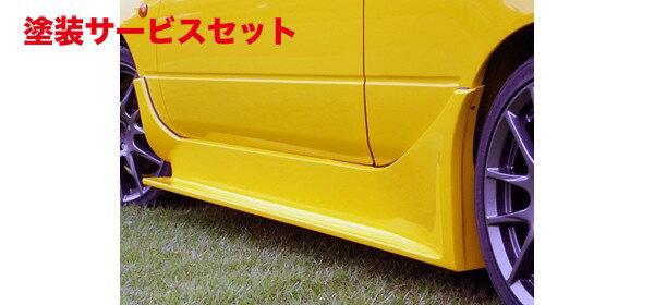★色番号塗装発送111 トレノ | サイドステップ【ボメックス】AE111 トレノ サイドステップ Type?