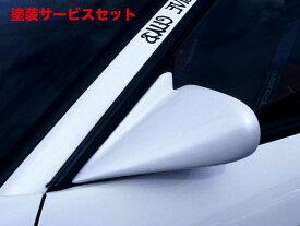 ★色番号塗装発送101 トレノ | エアロミラー / ミラーカバー【ボメックス】AE101 トレノ エアロミラー Type2