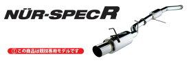 【ブリッツ】NUR-SPEC R マフラー JZX100 1JZ-GTE 後期 エアロ TOYOTA チェイサー (CHASER) 98/08- JZX100 1JZ-GTE