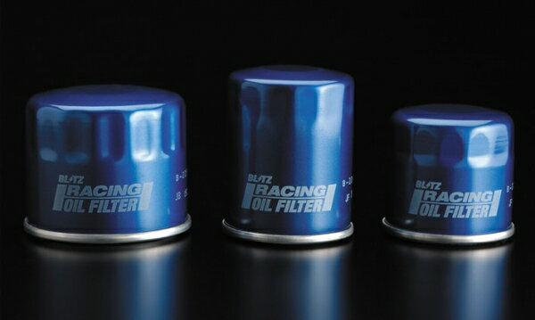 【ブリッツ】RACING OIL FILTER B-2274 HONDA ストリーム (STREAM) 06/07- RN6,RN7,RN8,RN9 R18A,20A