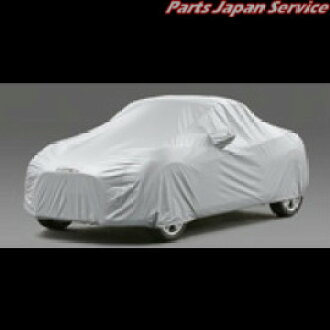 Daihatsu genuine Copen LA400K body cover (flame type-proof)