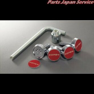 Daihatsu pure Copen LA400K number plate lock bottle (Copen)