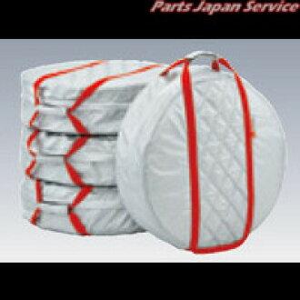 Daihatsu genuine Copen LA400K tire eco-bag