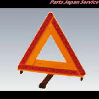 Daihatsu pure Copen LA400K triangle stop indication board