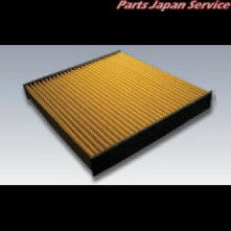 Daihatsu genuine Copen LA400K clean air filter (premium)