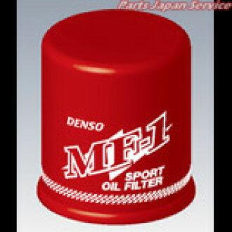 Daihatsu genuine Copen LA400K sports oil filter (magnet ant)