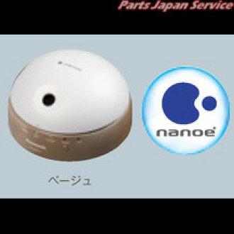 Daihatsu pure Copen LA400K aroma function vehicle installation nano E  generatrix (beige) belonging to