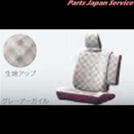 ダイハツ純正 タント LA600系 シートカバー(撥水加工)(グレーアーガイル)