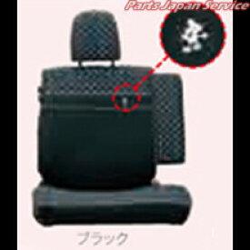 ダイハツ純正 タント LA600系 シートカバー(ディズニー)(ブラック)