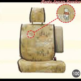 ダイハツ純正 タント LA600系 簡単脱着&洗えるシートクロス(くまのプーさん)