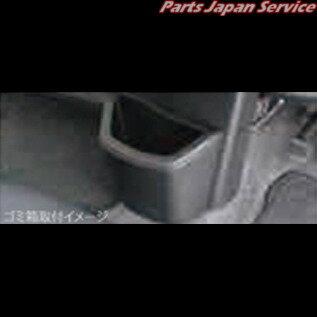 ダイハツ純正 タント LA600系 ゴミ箱