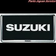 スズキ SUZUKI MK42S スペーシア [スズキ純正] 189.ナンバープレートリム(ブラックメッキ) AARH 99000-99069-535