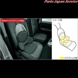 アクア ランバーサポートクッション(汎用タイプ) 08220-B1210 トヨタ NHP10H NHP10 AQUA TOYOTA
