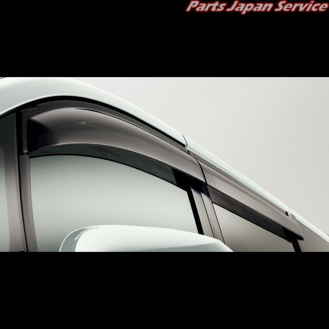 80系ヴォクシー サイドバイザー(RVワイドタイプ) 08611-28200 トヨタ ZWR80W ZWR80G ZRR80W ZRR85W ZRR80G ZRR85G 80VOXY TOYOTA