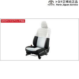 10系アクア ハーフシートカバー(デラックスタイプ) トヨタ NHP10H NHP10 10AQUA TOYOTA