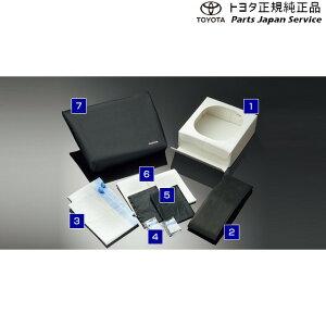 30系アルファード 携帯トイレ(簡易セット) 082B0-52030 トヨタ GGH30W GGH35W AGH30W AGH35W AYH30W 30ALPHARD TOYOTA