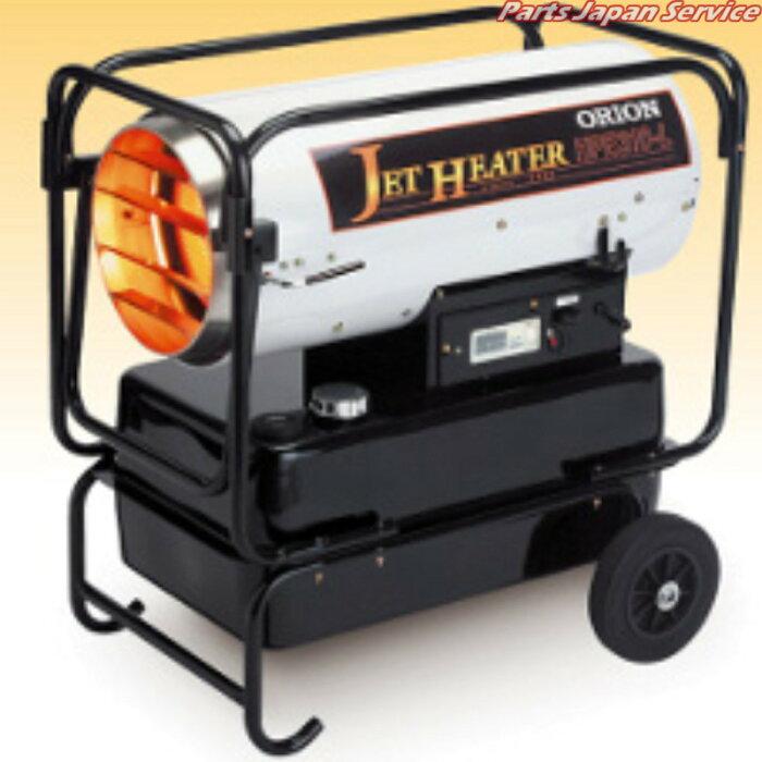 ジェットヒーターHPE-310-Lシーズニュー