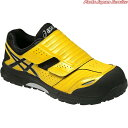 アシックス安全靴 イエロー×ブラック FCP101-0490-290 アシックス