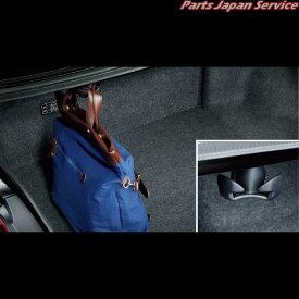 ホンダ HONDA CR7 アコード ACCORD [ホンダ純正] トランクフック 08L96-T9P-000