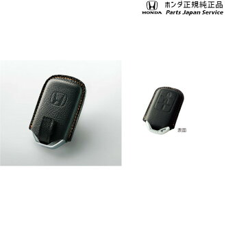 Black X brown stitch point double 08U08-E8T-010 made of Honda HONDA GB5 6 7  8 Freed FREED [pure Honda] key cover genuine leather