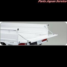 ホンダ HONDA HA8 9 アクティトラック [ホンダ純正] テールゲートチェーン 08L32-S3A-001
