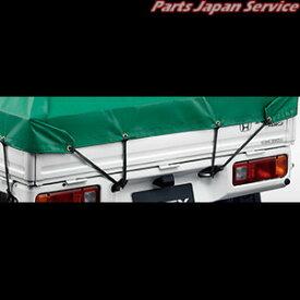 ホンダ HONDA HA8 9 アクティトラック [ホンダ純正] ゴムバンドセット 08P31-S3A-000A