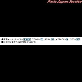 ホンダ HONDA HA8 9 アクティトラック [ホンダ純正] フォグライト ベイブルー PB-70 送料無料 08V31-TP8-B20