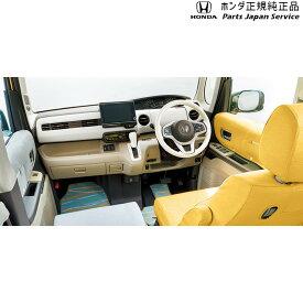 ホンダ HONDA JF3 JF4 新型エヌボックス [ホンダ純正] ドアライニングカバー ツィーター装備無し車用 運転席側(スカイブルー)・助手席側(グレー)セット 送料無料 08F58-PA1-010