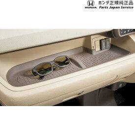 ホンダ HONDA JF3 JF4 新型エヌボックス [ホンダ純正] インパネトレイマット バーガンディ 08P10-TTA-020