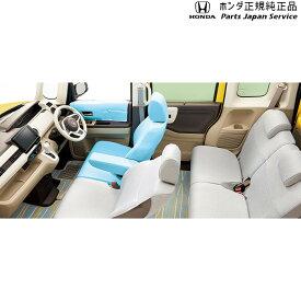 ホンダ HONDA JF3 JF4 新型エヌボックス [ホンダ純正] シートカバー フルタイプ ファブリック 助手席スーパースライドシート装備車用 フロントアームレスト装備車用 スカイブルー×グレー 送料無料 08P32-PA1-010C
