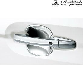ホンダ HONDA JF3 JF4 新型エヌボックス [ホンダ純正] ドアハンドルプロテクションカバー 08P70-TTA-000