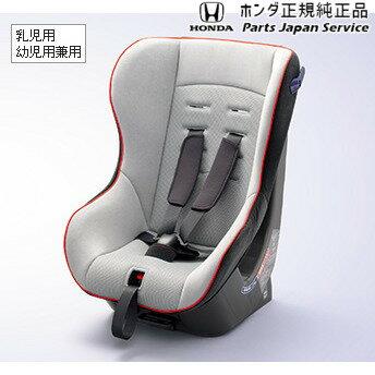 ホンダ HONDA JF3 JF4 新型エヌボックス [ホンダ純正] シートベルト固定タイプチャイルドシート スタンダード 送料無料 08P90-E1B-000