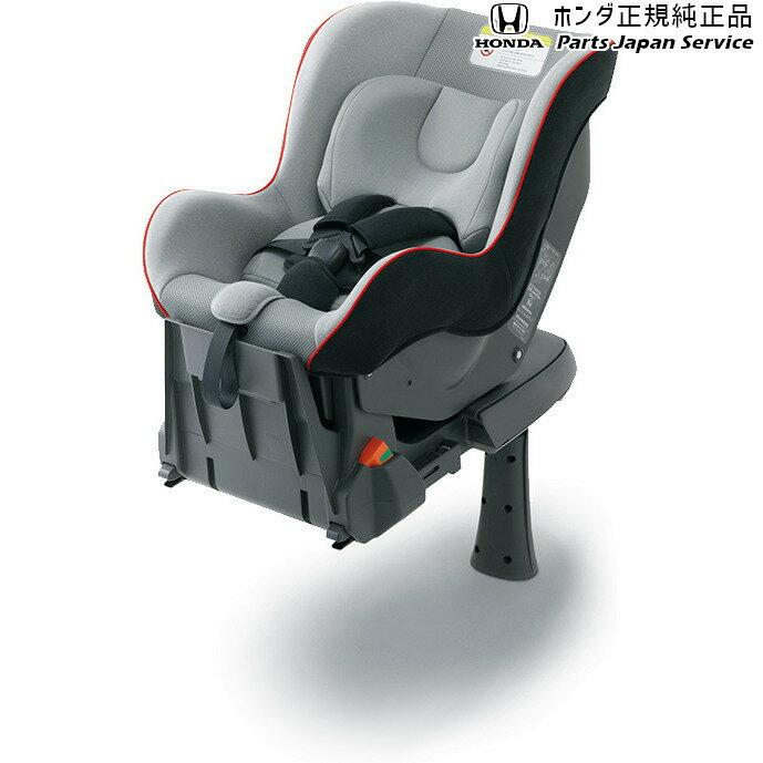 ホンダ HONDA JF3 JF4 新型エヌボックス [ホンダ純正] ISOFIXチャイルドシート Honda ISOFIX Neo 送料無料 08P90-E2P-000