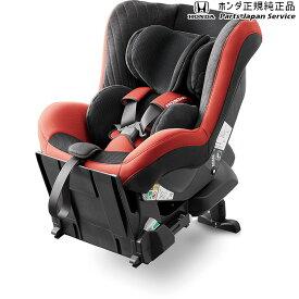 ホンダ HONDA JF3 JF4 新型エヌボックス [ホンダ純正] i-Sizeチャイルドシート Honda Baby & Kids i-Size 送料無料 08P90-E9T-000