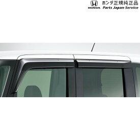 ホンダ HONDA JF3 JF4 新型エヌボックス [ホンダ純正] ドアバイザー 送料無料 08R04-TTA-000