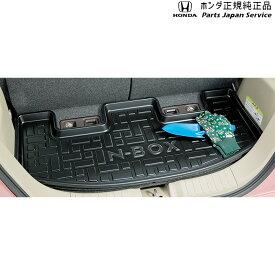 ホンダ HONDA JF3 JF4 新型エヌボックス [ホンダ純正] ラゲッジトレイ(縁高タイプ) 08U45-TTA-000