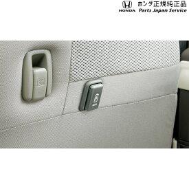 ホンダ HONDA JF3 JF4 新型エヌボックス [ホンダ純正] USBチャージャー 送料無料 08U57-TTA-000