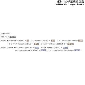 ホンダ HONDA JF3 JF4 新型エヌボックス [ホンダ純正] アロマモーメント [ 追加用 ] エッセンシャルオイル オレンジ パラダイス 08CUC-X03-0S0