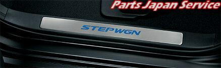 ホンダ HONDA RP系ステップワゴン STEPWGN [ホンダ純正] 光のアイテムパッケージ サイドステップガーニッシュ(フロント用・リア用)+フットライト(フロント用・リア用) 送料無料 08Z01-TAA-020G