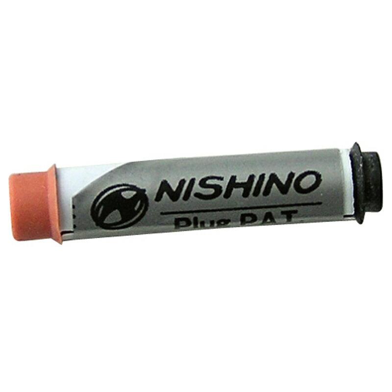 ニシノプラグ ミニ5mm(M1-P50)