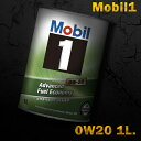 Mobil1 モービル1 エンジンオイルMobil SN / GF-5 0W-20 / 0W20 1L缶(1リットル缶) 1本送料60サイズ