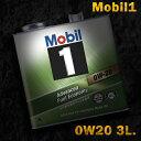 Mobil1 モービル1 エンジンオイルMobil SN / GF-5 0W-20 / 0W20 3L缶(3リットル缶) 1本送料60サイズ