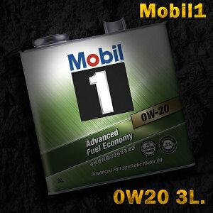 Mobil1 モービル1 エンジンオイルMobil SP 0W-20 / 0W20 3L缶(3リットル缶) 1本送料60サイズ