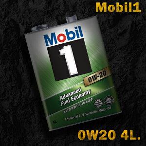 モービル1 0W-20 4L