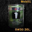 Mobil1 モービル1 エンジンオイルMobil SP 0W-30 / 0W30 20L缶 ペール缶送料60サイズ