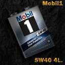 Mobil1 モービル1 エンジンオイルMobil FS X2 5W-40 / 5W40 4L缶(4リットル缶)送料60サイズ