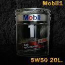 Mobil1 モービル1 エンジンオイルMobil SN 5W-50 / 5W50 20L缶 ペール缶送料60サイズあす楽対応