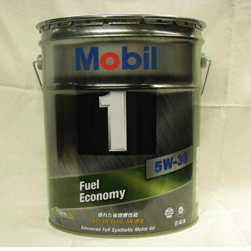 モービル1 エンジンオイルMobil1 SN PLUS 5W-30 / 5W30 20L缶 ペール缶 mobil1送料60サイズ