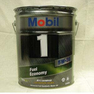 モービル1 エンジンオイルMobil1 SP 5W-30 / 5W30 20L缶 ペール缶 mobil1